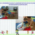 Мальчик при помощи воспитателя выкладывает на стол фигурки персонажей и геометрические фигуры