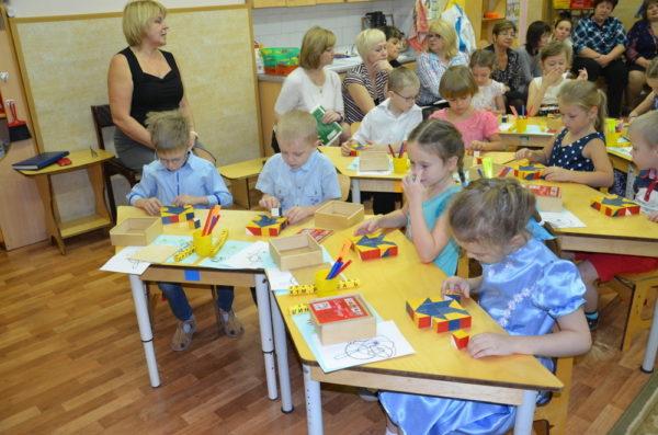 Работа детей на занятии