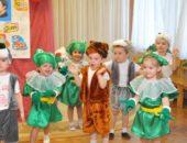 дети театрализируют сказку