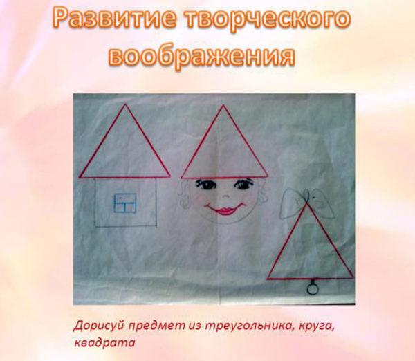 Рисунки, в основе которых лежат треугольники