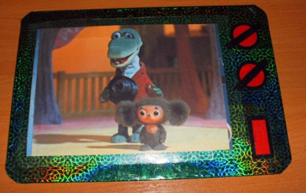 Картонный экран, куда приделана картинка — кадр из м/ф про Чебурашку и Гену
