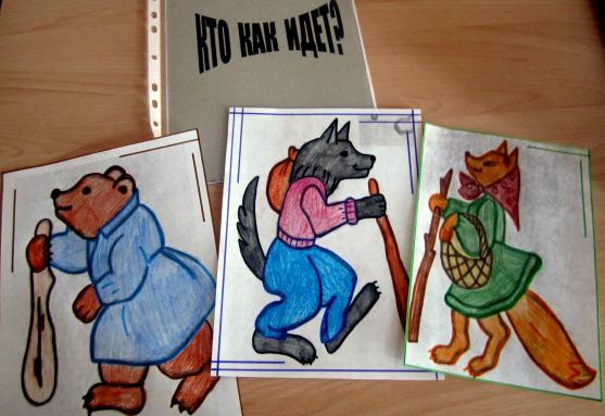 Картинки с изображением животных