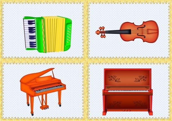 Карточка с музыкальными инструментами: три одного типа, четвёртый другого
