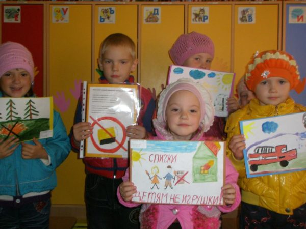 Дошкольники демонстрируют свои рисунки
