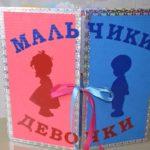 Обложка лэпбука: на одной страничке фигурка девочки, на другой мальчика