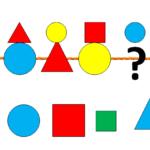 Определение последовательности (логическое задание)