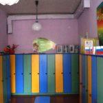 Родительские уголки в детском саду