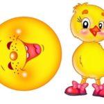 Шаблоны для прищепок — солнышко и цыплёнок