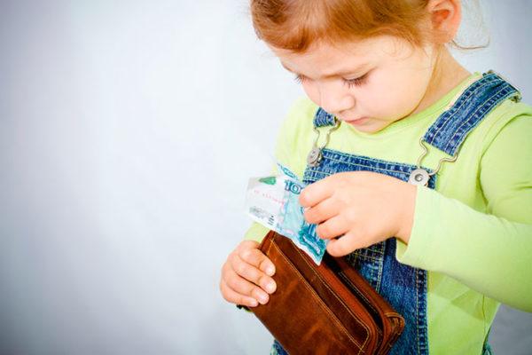 Девочка держит кошелёк