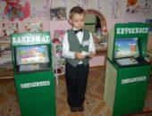 Экономическое воспитание - современное актуальное направление в дошкольной педагогике