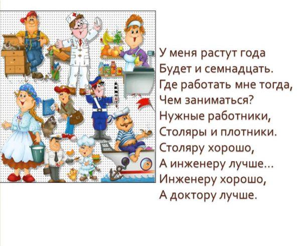 скачать презентацию с ютуба любимые сказки для детей 2-4 года вдоу