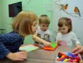 Дети с наглядным материалом