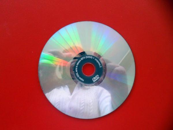 Лазерный диск