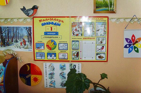 Календарь наблюдений для детей постарше