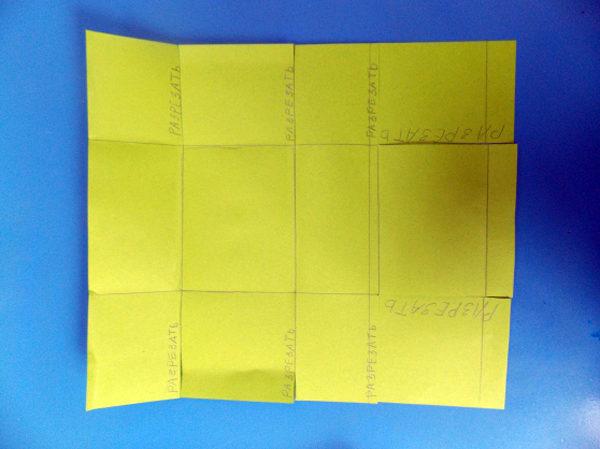 Лист бумаги с нанесённой разметкой