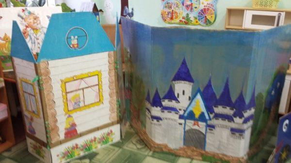 Ширма с домиком и замком
