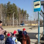 Воспитатель с группой детей на автобусной остановке