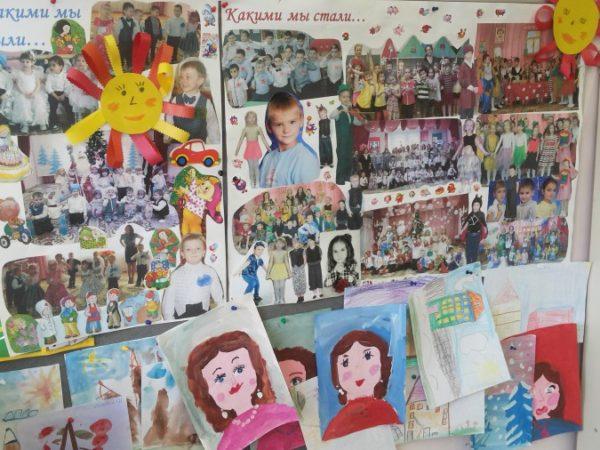 Фотоочёты на стене для сравнения, какие дети были и какими стали