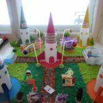Инсталляция «Детский сад будущего»