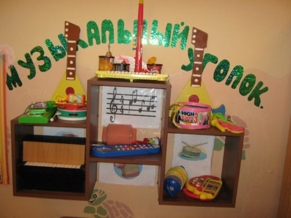 Музыкальный уголок, две полки с игрушечными инструментами