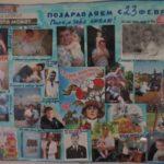 Патриотический плакат в детском саду