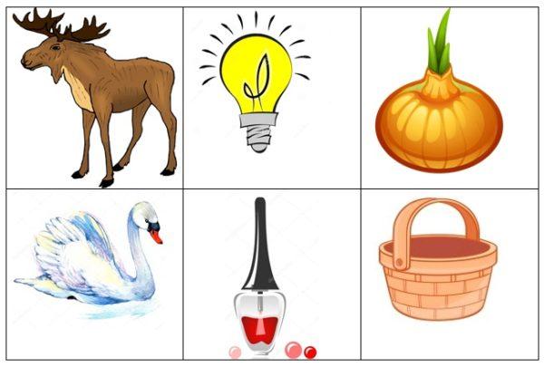 Раздаточный материал с изображением предметов для начала занятия