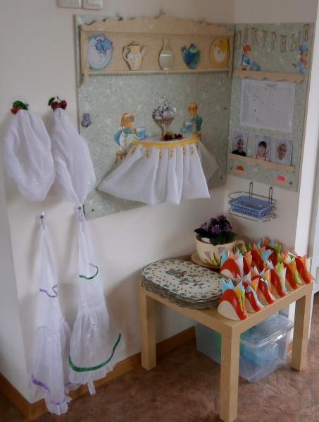 фото комнаты матери и ребенка в