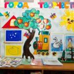Уголок творчества с печатными материалами и рисунками детей