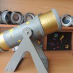 Макет телескопа