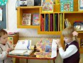 Формирование интереса к чтению и читательский вкус закладывается в ребёнке с ранних лет