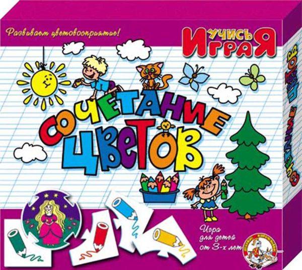 «Сочетание цветов»: игра для младшего и среднего дошкольного возраста