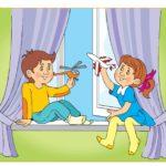 Картинка, на которой дети играют рядом с откртым окном