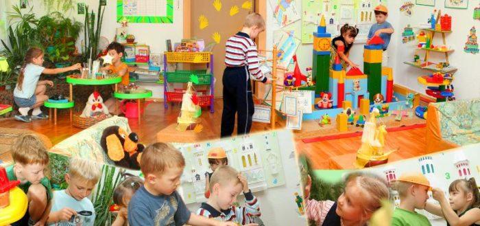 Четрые кадра совместной деятельности детей в группе: уход за растениями, игры с конструктором