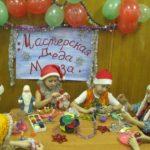 Дети в новогодних колпачках готовят для малышей подарки