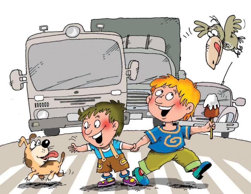 Дети переходят дорогу с собакой, рисунок
