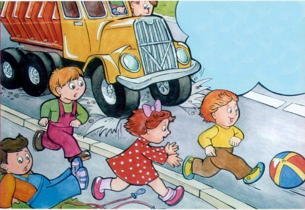 Дети с мячом выбегают на проезжую часть