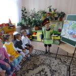Дошкольники играют в сюжетно-ролевую игру «Автошкола»