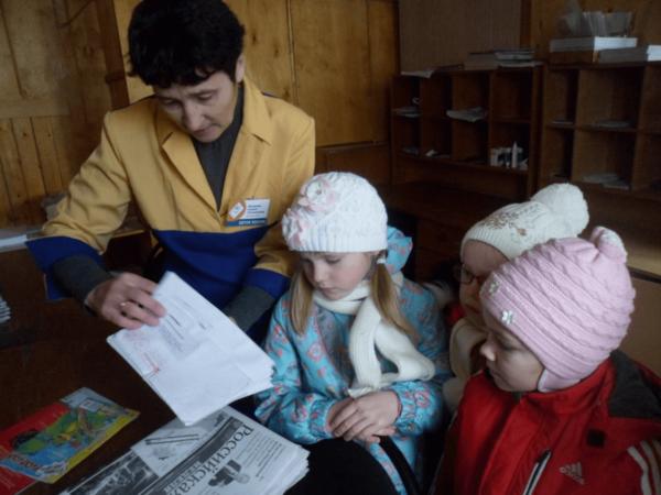 Дошкольники на почте
