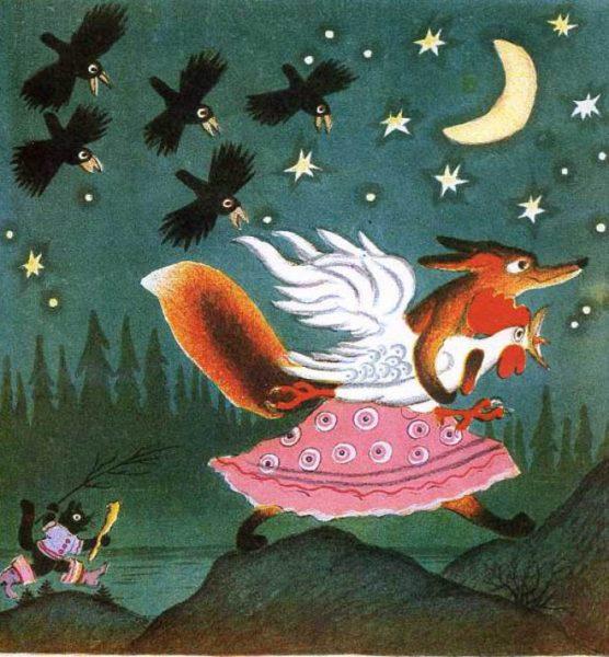 Иллюстрация к сказке «Кот, петух и лиса»