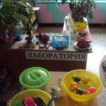 Мини-лаборатория для детского экспериментирования