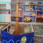 Оформление игры «Морское путешествие»