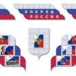 Оформление в цветах флага России