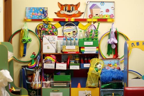 Спортивные уголки в детском саду своими руками 60