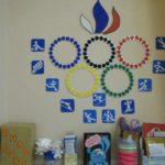 Символы видов спорта, Олимпийских игр и олимпийского огня