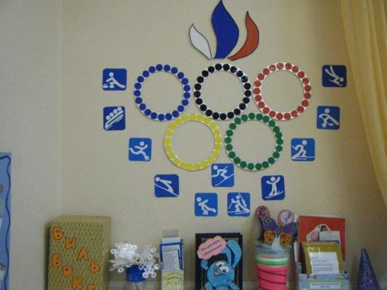 Уголки в детских садах своими руками фото 681