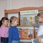 Девочки играют в библиотеку