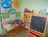Уголок ИЗО - важная зона для творческого развития дошкольников