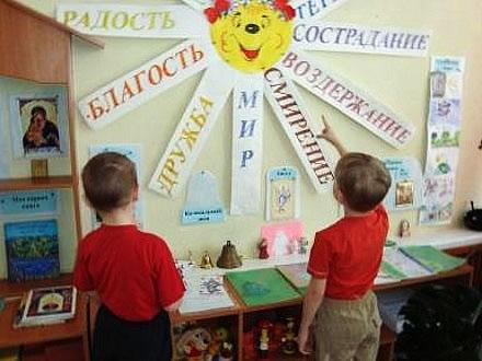 В православном уголке