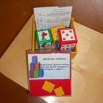 Весёлые кубики