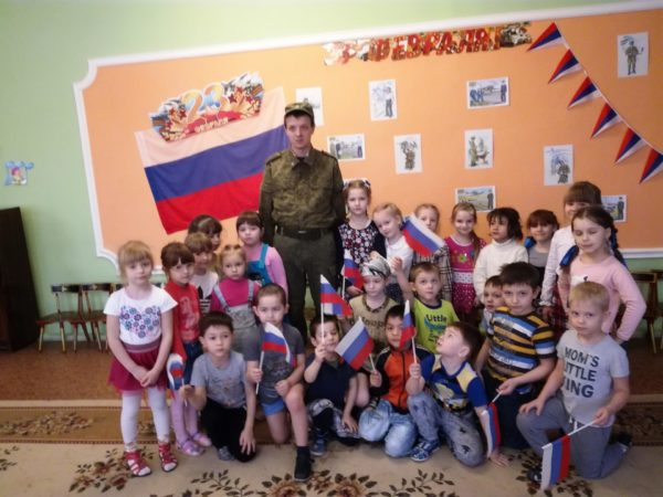 Встреча дошкольников с защитником Отечества